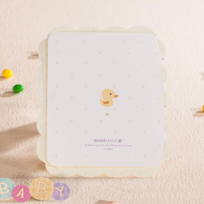 craft invitation card