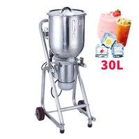 2200 W 2800r/мин 30L/3 4 мин Электрическая дробилка смузи льда дробилка измельчитель