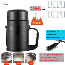 Car Heating Cup Auto 12-24V Cars Kettle Car  Electric Thermos  Cooking Soup Boiling Water bottle  Auto Accessories 1200ML +Cable