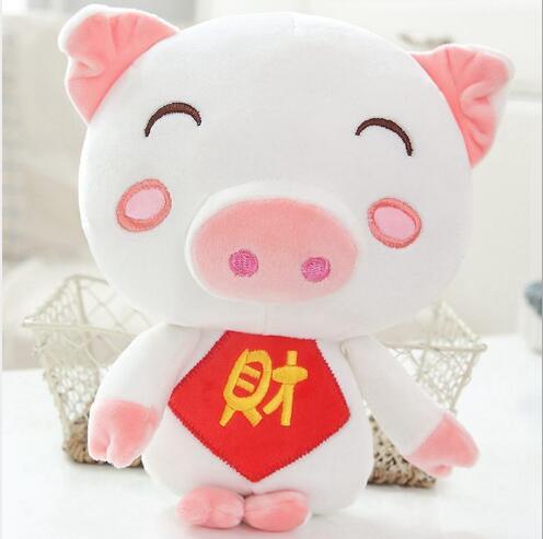WYZHY nouvel an cadeau cochon mascotte Fortune chanceux cochon poupée en peluche décoration de la maison envoyer des amis enfants cadeaux 20 cm