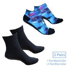 Рэнди солнце волейбол Пляжные Носки, 2 пары бесшовные быстросохнущие костюм Аква водные виды спорта йога, песок упражнения, беговые носки обувь