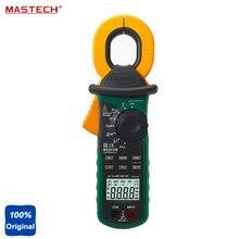 Buy Multifunction High Sensitivity Leakage Current Clamp Meter DMM MASTECH MS2010B