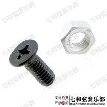 Schwarz metall 4*8,5 MM schraube zu beheben e-gitarre backplate stand/mutter bolzen zu beheben LP schutzbrett halterung