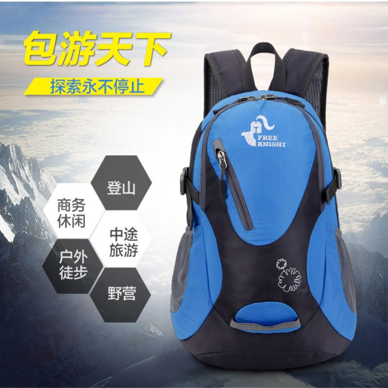 The new spring and summer 2018 waterproof nylon 25 l ride backpack lovers outside package spring and summer 2018 new chinese