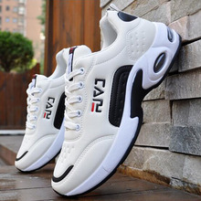2019 Spring And Autumn Men's Shoes Men's Sports Casual Shoes Non-Slip Leather Shoes Wild Students Air Cushion Men Shoes