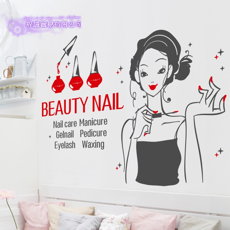 DCTAL Nail Art Salon Shop Store Business Wall Art Stickers Decal DIY Home Decoration Wall Mural Removable