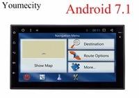 Quad Core 2 Din 7 Inch Android 4 4 Universal Car DVD Player Juke Qashqai Almera