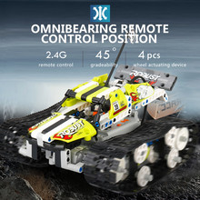 Remote Control Car DIY Kit 120 in 1 Race Building Bricks Racing Tank Toys RC Tank Radio-controlled Cars toys for children