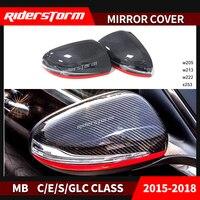 Углеродное волокно заднего вида защитные колпачки для зеркала поворотник угловая лампа для Mercedes Benz C Class W205 2015 + Замена автозапчастей