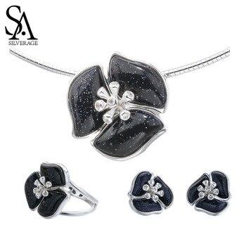 SA SILVERAGE набор украшений из серебра 925 пробы в форме Радужки, серьги гвоздики, колье, обручальное кольцо, черный цвет
