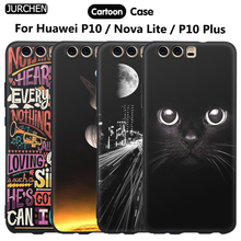 JURCHEN Case For Huawei P10 Lite Case Silicone Soft For Huawei P10 Plus Cover Cute Cartoon Phone Coque For Huawei P10 P 10 Nova