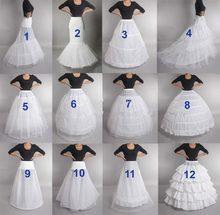 Jupon de mariage, couleur blanche, crinoline, plusieurs styles, jupe fantaisie de bal, pour femmes, pour mariées