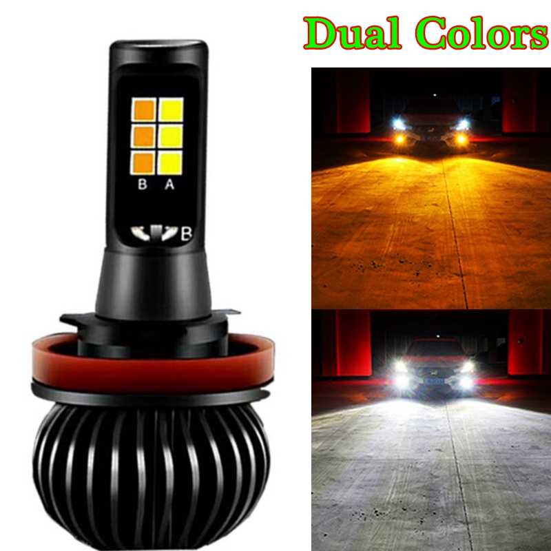 1PCS Yellow White Dual Colors Switchback H11 H8 H9 9005 HB3 9006 HB4 H7 H1 H3 H27 880 881 LED Car Fog Lights Bulb Auto Foglamp