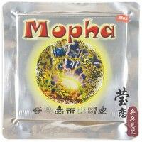オリジナルエポックmopha j.テンション卓球ラバースポンジ内部エネルギー魔法高速ループ卓球ラケットラケット
