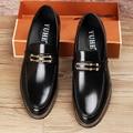 Discoteca vestidos de boda ocasional de los hombres de calidad superior de charol brillante zapatos slip on pisos oxford zapato caballero mocasines masculinos