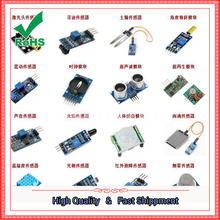 Promo offer Raspberry faction 2 generation B type raspberry pi 3 ultrasonic 16 kinds of sensor kit raspberry package 0.15KG
