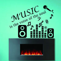 Wall Decals Quotes Music Is The Voise Decal Living Room Home Vinyl Decor