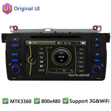 7″ Touch Capacitive Screen 3G Car DVD Player Radio Stereo GPS Navigation System For BMW 3 Series E46 M3 1998-2006 Rover 75 MG ZT