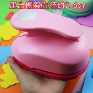 Image 3 - 7.5cm livraison gratuite Super grande taille Shaper poinçon artisanat Scrapbooking papillon papier perforateur grand artisanat poinçon bricolage enfants jouets