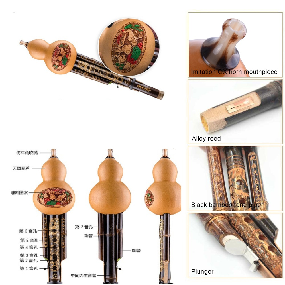 C Key Hulusi Traditional Chinese Classic Gourd Cucurbit Flute Ethnic Musical Woodwind Instrument For Beginner Music Lover Packing Of Nominated Brand