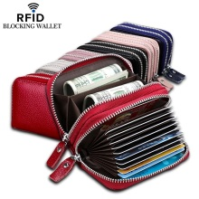 Leather card package anti-theft rfid   card holder coin purse women double zipper card bag coin purse wallet цена и фото