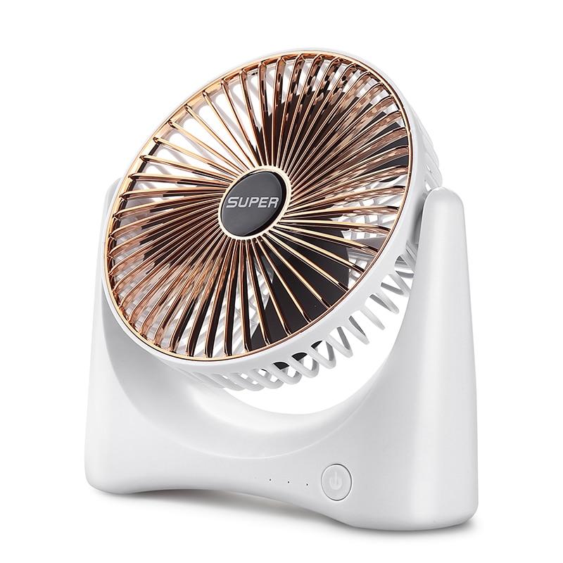 USB Small Fan Mini Bed Desktop Silent Fan Rechargeable Student Dormitory Shaking Head Portable Electric Fan