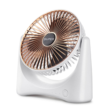 USB small fan mini bed desktop silent fan rechargeable student dormitory shaking head portable electric fan