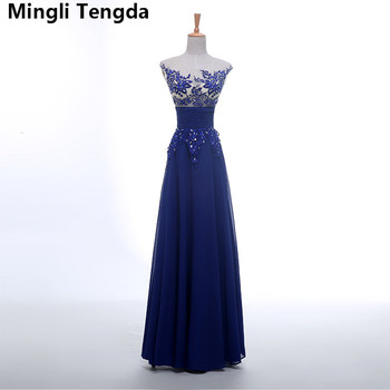 Royal Blue Embroidery Evening Dresses Long Red Sexy See Through Evenging Dress Blue Abendkleider Robe De Soiree Mingli Tengda