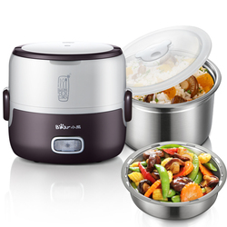220V 1.3L Portable Electric Mini Lunch Heating Box Hot Pot Rice Cooker Multi Cooker & Stainless Steel Inner EU/AU/UK/US