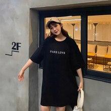 Fake Love T-Shirt Dress (2 Models)