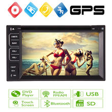 AMP HeadUnit MP5 CD Radio Music GPS Map Car DVD Audio Receiver MP4 PC Autoradio MP3 Logo win8 Auto Double Din Stereo