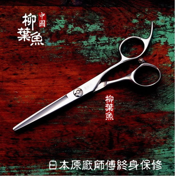 Fast shipped! Professional high quality hair scissors 5.5/6/6.5 inch JAPAN 440C hairdressing barber cutting shears