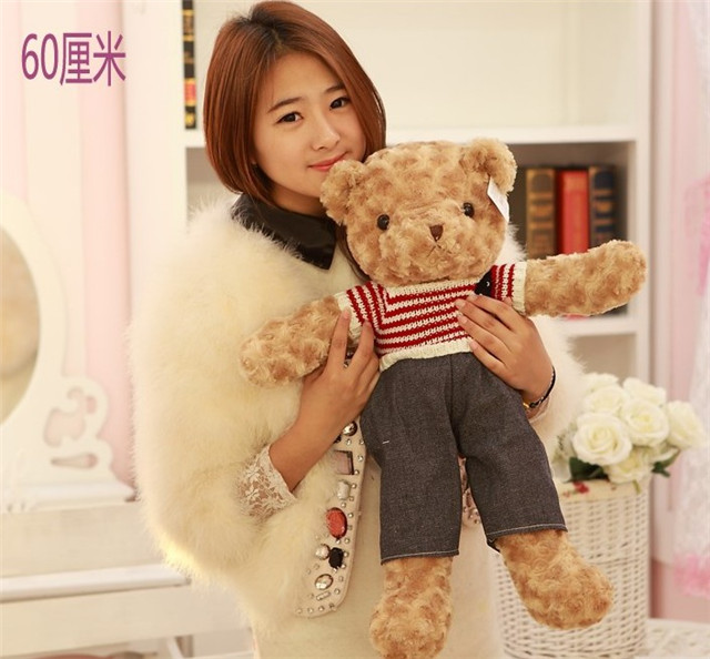 stripes clothes style brown boy teddy bear about 60cm plush toy soft pillow Christmas gift h825 about a boy