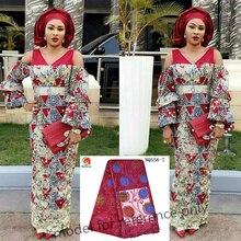 NQ556 Африканское кружево Французская ткань с бисером и камнями с Chantilly химическое кружево для женского платья DHL