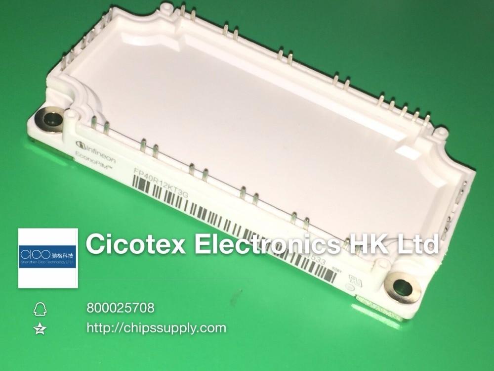 FP40R12KT3G 40A 1200V MODULE IGBT f4 100r06kl4 module igbt 1200v 100a