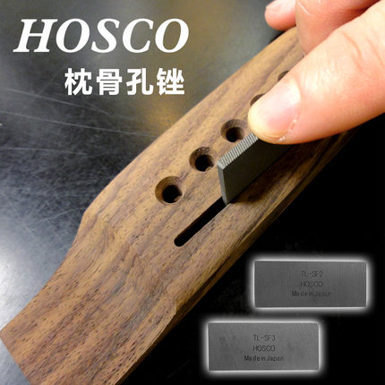 Hosco Professional Luthier Tools - Saddle Slot Files Levelers