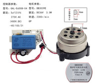 1PC DC36V 3.5W Brushless DC Motor For Galanz Microwave Oven