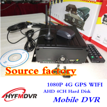 4G GPS vehicle monitor hard disk host 4CH mdvr mobile phone direct host WiFi 1080P 2 million pixels