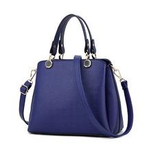 Shunvbasha Women Top Handbag Shoulder Bags 2016 High Quality Womens Famous Brand Designer Leather Handbags Ladies Blue Tote Bags