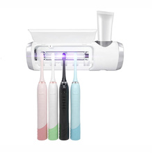 B100 Electric Toothbrush Sterilizer UV Lamp Sterilization for Family Kids Head Cleaner Toothpaste Holder