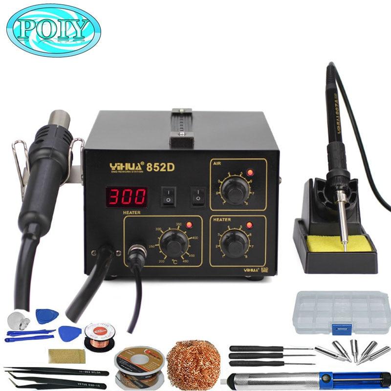 20G Wire 2-IN-1 30W SOLDERING IRON DESOLDERING PUMP Electric Welding Solder