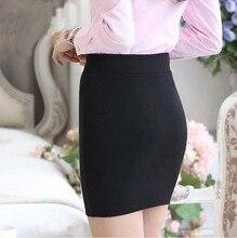 1 pc 2016 spring and summer Women Skirt  High Waist Pencil Skirts Elastic Slim Office  Black  Skirt Two styles