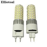 10 шт./лот G8.5 G12 светодиодный свет кукурузы 20 W 2400lm 3200lm лампы с вентилятором лампы высокой яркости освещение, лампа для установки в помещении