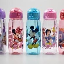 Eco-friendly Kid Kids Drinking Cartoon Water Bottles BPA Fre