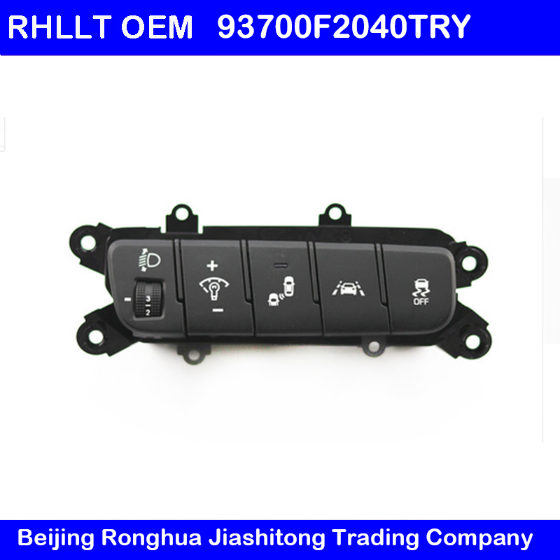 Original Product OEM 93700F2040 FOR Hyundai Elantra AD 2016 2018 Blind spot detection lane keeping vehicle