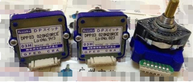 1pcs lot Used Japan East TOSOKU DPP03 020H20RCE 24 band switch gear can be adjusted