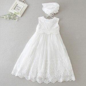 Платье на крестины для маленьких девочек белое длинное платье для крещения платье из тюля с бусинами и шляпой для новорожденных длинное кру...