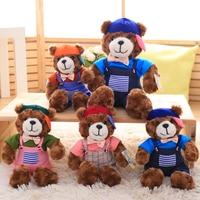 2016 Naughty Bear Plush Toy, Cute Teddy Bear Plush Toy, Children's Gifts, Birthday Gifts,Free Shipping!