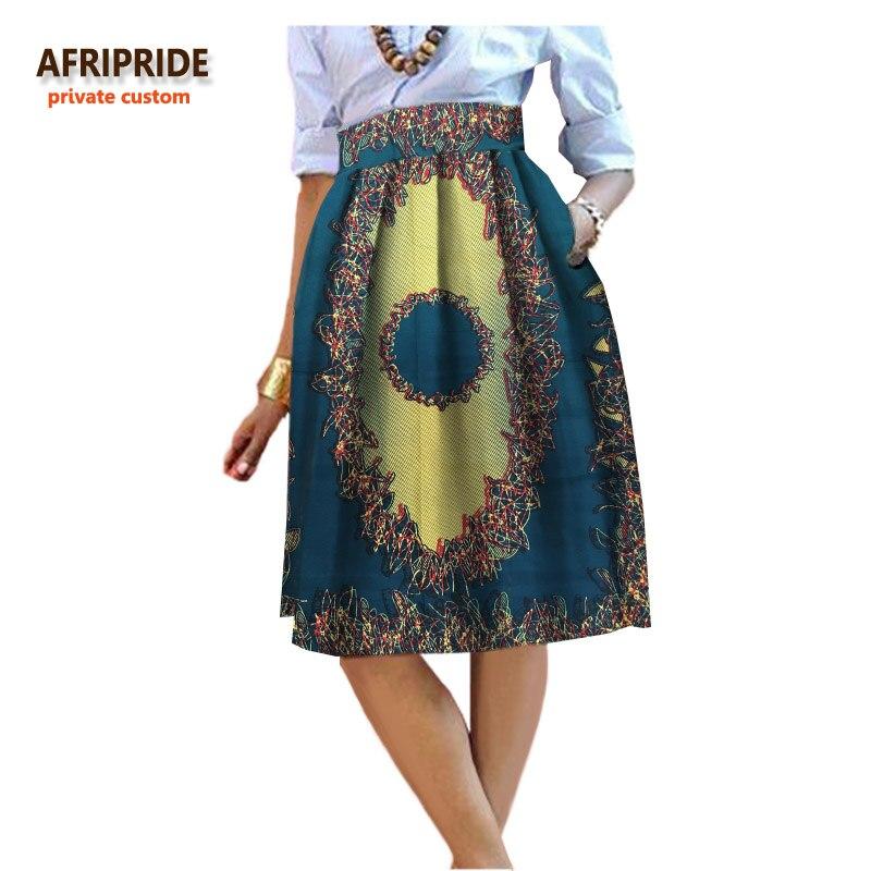 A722704 summer skirt high