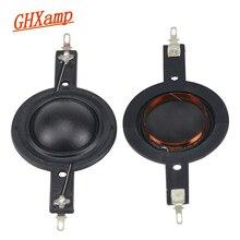 25.4mm Dome Tweeter Voice Coil Horn Diaphragm Driver 25Core Silk Film Treble 6 8OHM DIY 2PCS